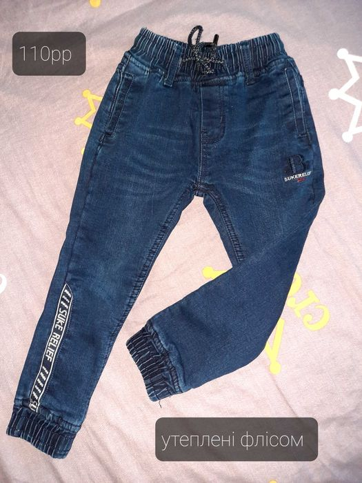 Дитячі зимові джинси Хмельницкий - изображение 1