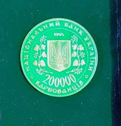 Продам монету 200000