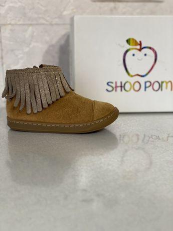 Шикарнейшие замшевые деми ботинки Shoo Pom Италия 23 размер