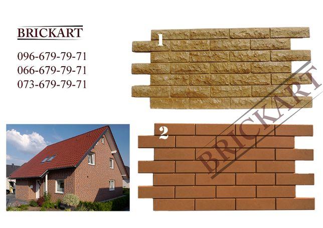 Термопанели полифасады от производителя утепление стен домов теплые