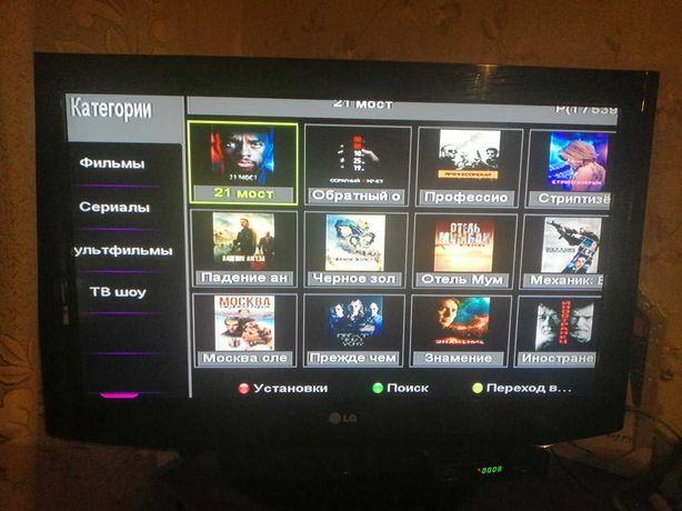 Продам телевизор LG 32 LD 320
