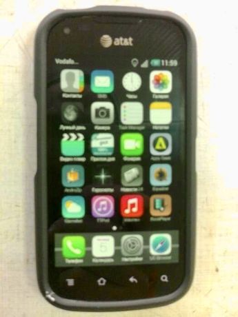 Мобильный телефон Pantech P 9070