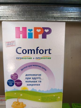 Детская смесь Hipp Comfort, 300 г  акция
