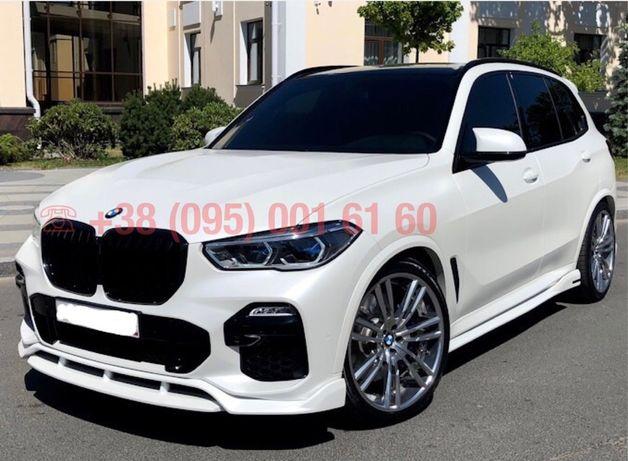 Обвес тюнинг X5M X5 M BMW G05 G 05 Накладка Спойлер Ноздри Пороги Губа