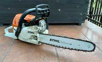 Piła pilarka spalinowa STIHL MS231 2,7KM