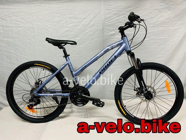 Велосипед подростковый Profi Airy 24 Алюминиевый