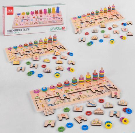 Деревянная игра развивающая пазлы Математика пирамидка счет от 1 до 10