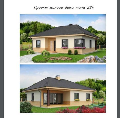 продаю проект одноэтажного дома z24