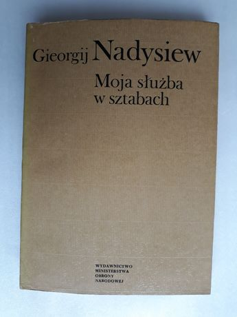 Moja służba w sztabach; Gieorgij Nadysiew