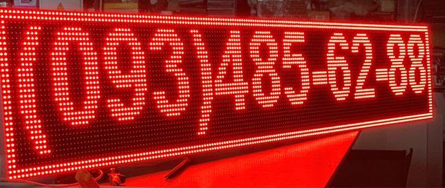 Бегущая строка 1000х200 мм Red color USB