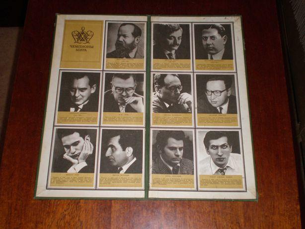 Шахматная доска Чемпионы мира, СССР