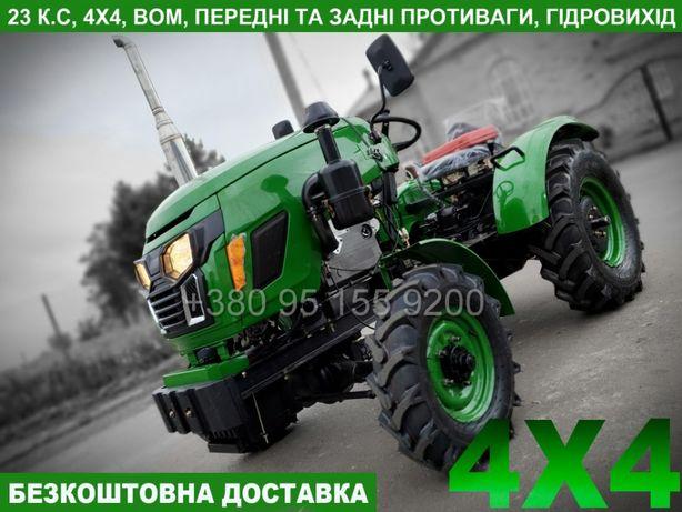 Трактор Булат Т-254 МАСТЕР 4Х4, 23 л.с! Минитрактор Синтай Т-244 т-25