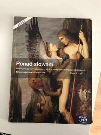 Ponad słowami klasa 1 cz. 1 język polski podręcznik