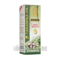 Масло усьмы (тарамира) Hemani, для активации роста волос