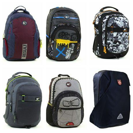 Подростковый молодёжный школьный рюкзак от 14-18 лет и старше