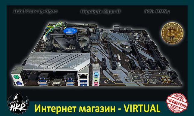 Комплект игровой, майнинг i5-8500 | Gigabyte Z390 D | DDR4 8Gb| 7 карт