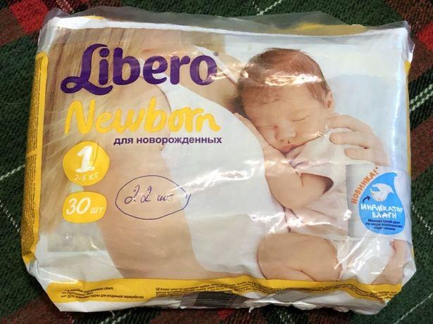 Подгузники для новорожденных. Памперсы для новорожденных. Libero 1.