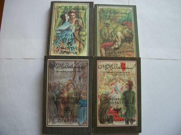 Книги, писатели Волконский, Каверин, Поэзия английского романтизма