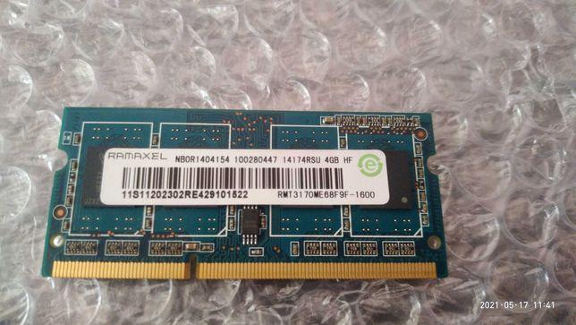 Оперативная память DDR3 4ГБ 1600Mhz
