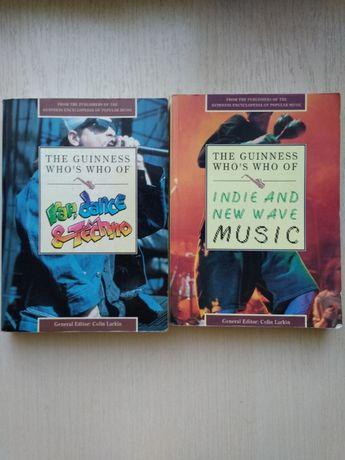 Музыкальные энциклопедии