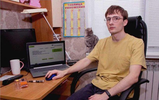 Ремонт компьютеров. Ремонт ноутбуков