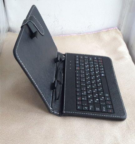 Новый! Чехол для планшета с клавиатурой 7 дюймов