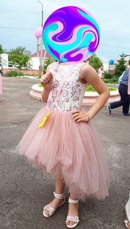Платье для принцессы.
