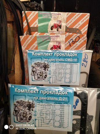 Стекла кабины МТЗ, ЮМЗ, Т-16, Т-25, Т-40 Резинотехнические изделия