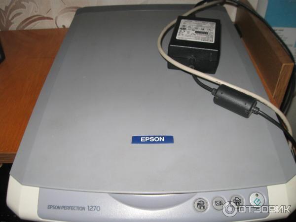 Сканер Epson 1270