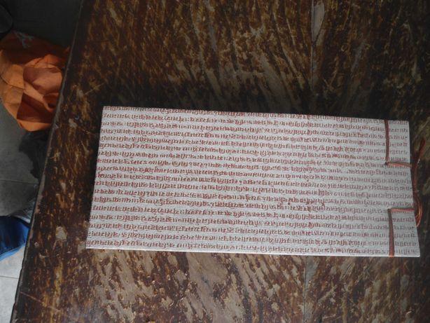 bloco de notas , em papel antigo