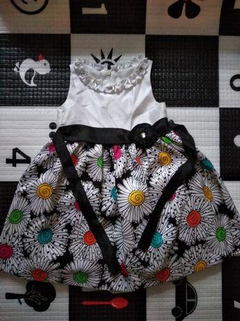 Elegancka sukienka dla księżniczki