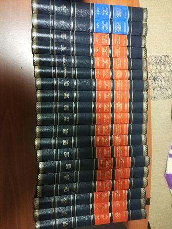 Enciclopédia Lexicoteca Moderna Enciclopédia Universal