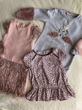 Платье сумочка топ свитер