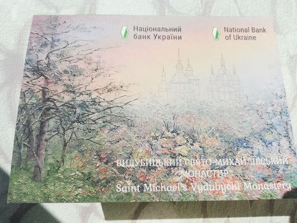 Видубицький свято-михайлівський монастир 5 гривень 2020 в сувенірній.
