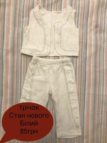 Костюм 2 жилет і штанці на дівчинку 1 рік