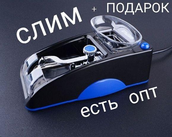 Электронная машинка под слим-слим машинка