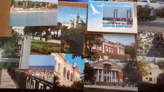 Открытки СССР Кишинев Феодосия