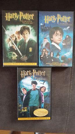 Filmy Harry Potter VHS (kamień, komnata, więzień), polecam!