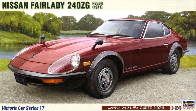 1:24 Nissan Fairlady 240ZG – Hasegawa, JDM, Fujimi, Tamiya, Aoshima