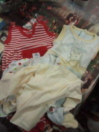 Набор вещей для новонародженого чоловічок,розпашонки,бодіки,повзунки+