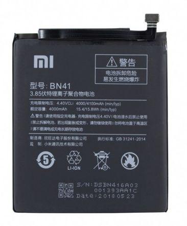 Bataria Xiaomi Redmi Note4 4000mAh BN41
