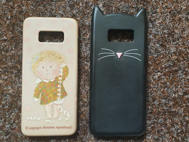 Чохли на Samsung S8 2 шт. за 50 грн