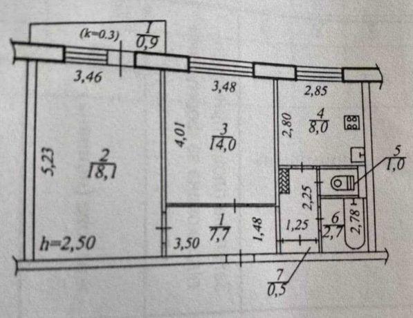 Продам 2 комнатную квартиру на ж/м Парус Коммунар IR