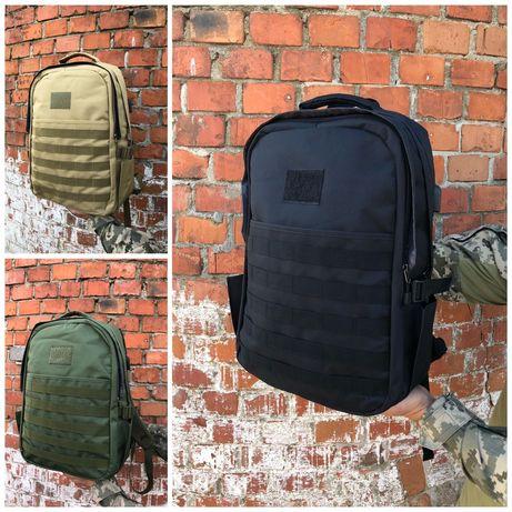 Тактический рюкзак 30 литров/армейский/туристический/городской
