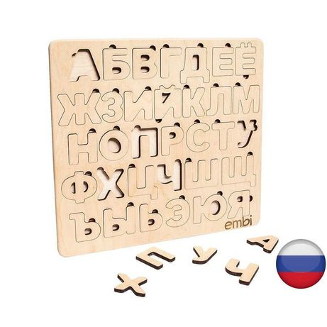 Акция! Деревянная азбука русский язык (размер мини)