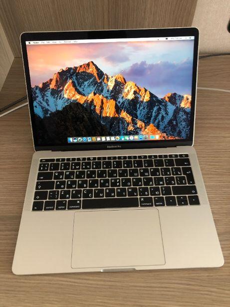 Macbook Pro 13 2016 Silver