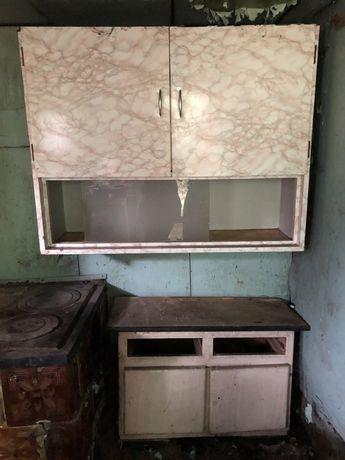 Oddam za darmo meble prl kuchenne kredens fotele do renowacji