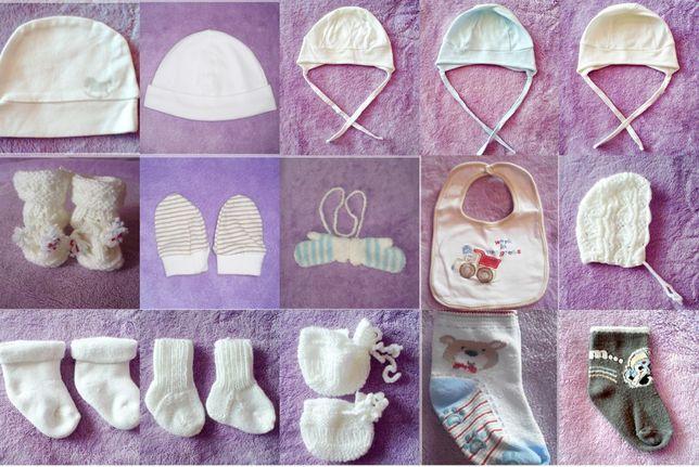 Dla noworodka niemowlaka Czapka Rękawiczki niedrapki i zimowe Śliniak
