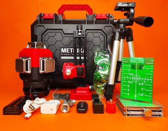 Лазерный уровень Metrika 4D Taiwan (Fukuda, Huepar, Firecore, Bosch)