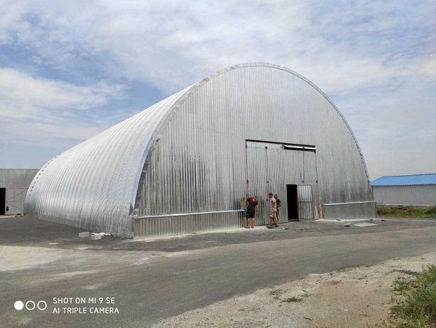 Ангар склад арочный полукруглый ширина(10-20м) под ключ 1500-1600 грн